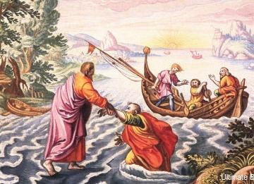 Jesus saving Peter.