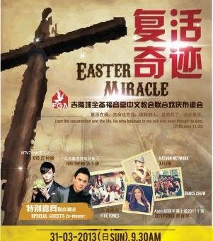 Easter 2013_adult_OL-02_副本