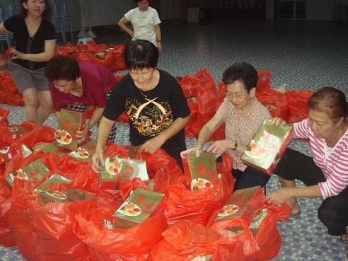 Food Packing by Volunteers