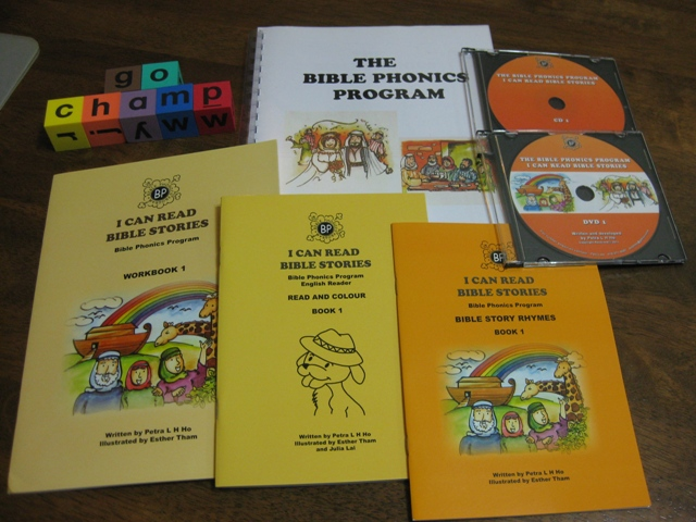 Bible Phonics Program - Teachers Manual Set
