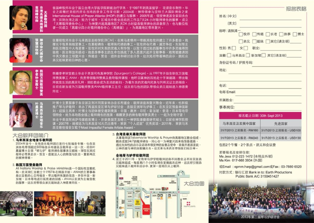 Latest Brochure-page-002