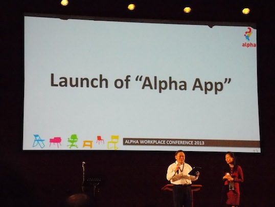 Foo Lai Wei (left) with Datin Kathleen Chew (right) launching the ALPHA App