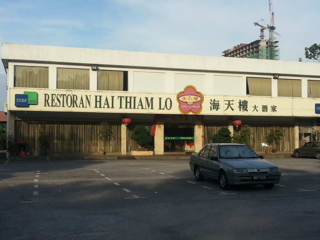 Hai Thien Lou Restaurant