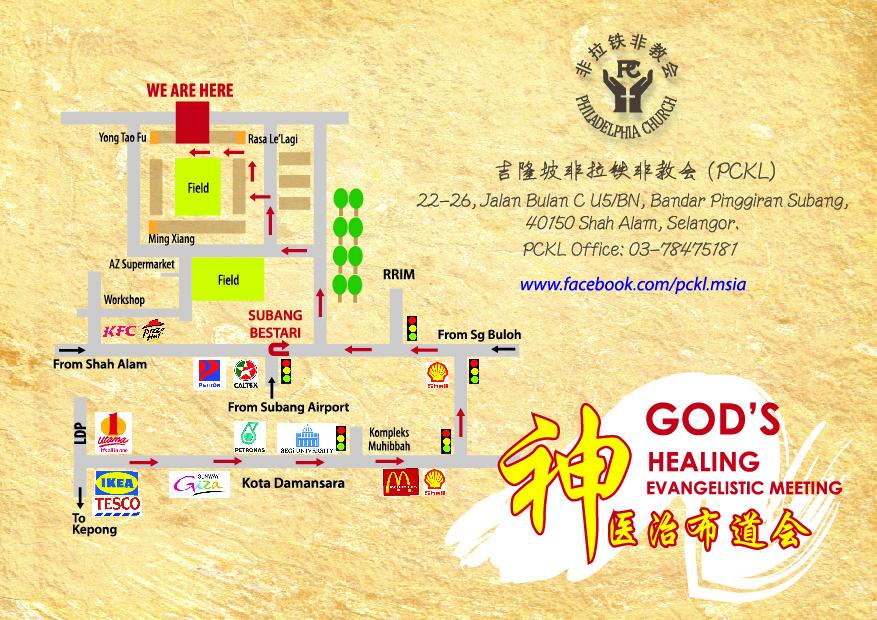 Healing Service Dec 2013 back-01