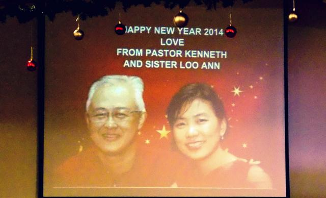 Pr Kenneth and Sister Loo Ann
