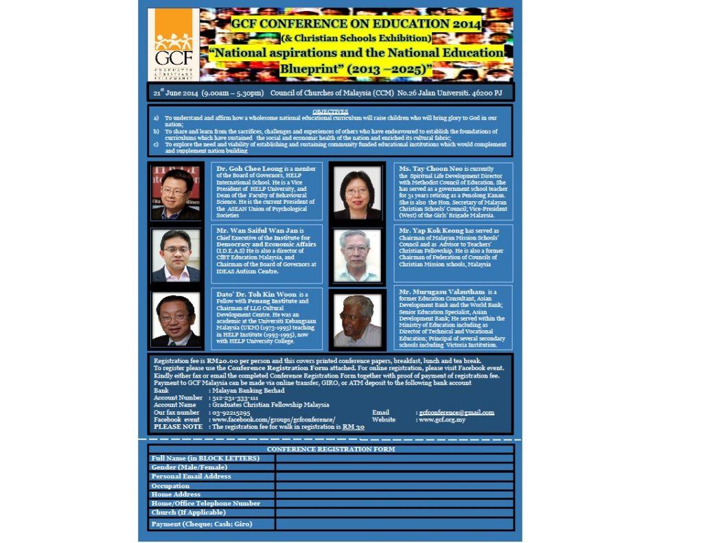 GCF CONFERENCE 2014