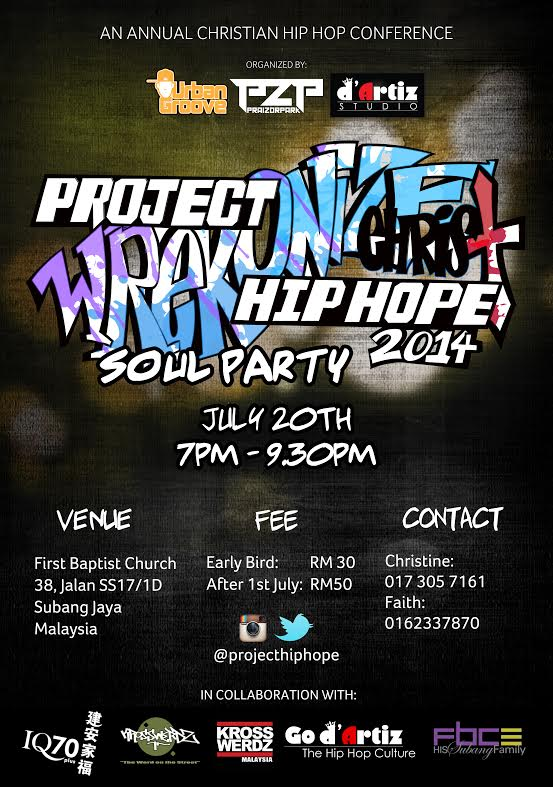Hip hope soul party poster