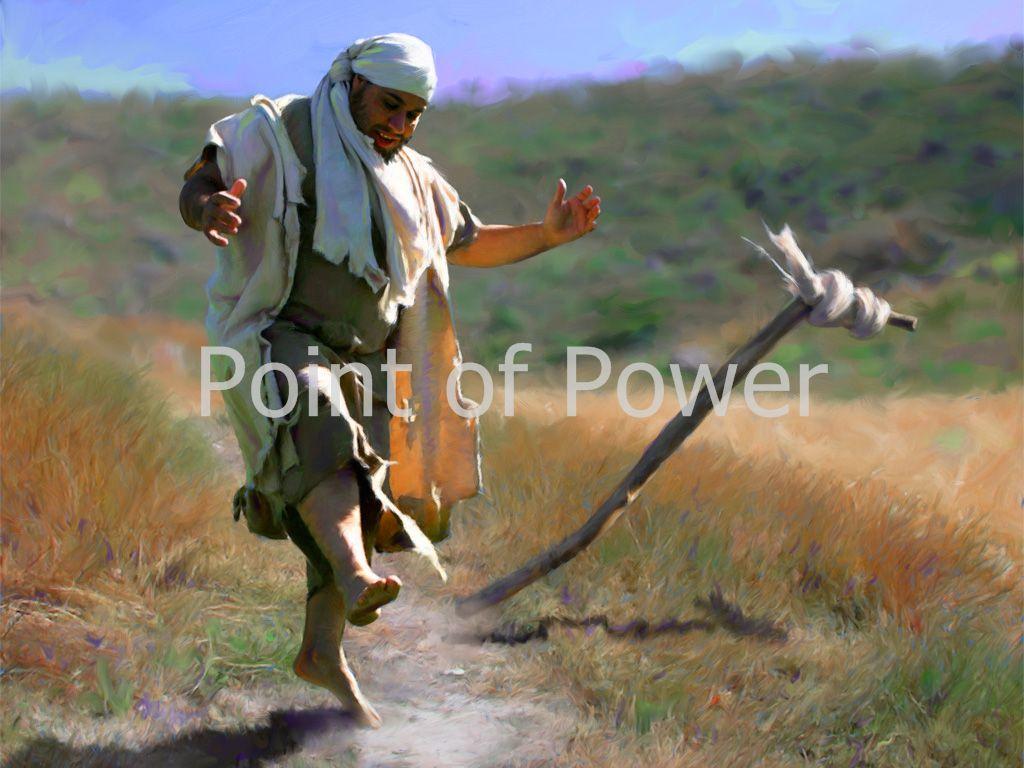 Ref: pointofpower