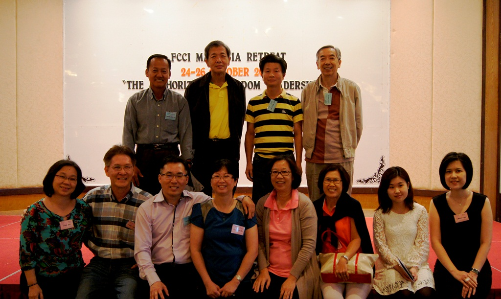 Pr Tony Tay (Front row, 3rd from left) with the participants of FCCI Annual Conference