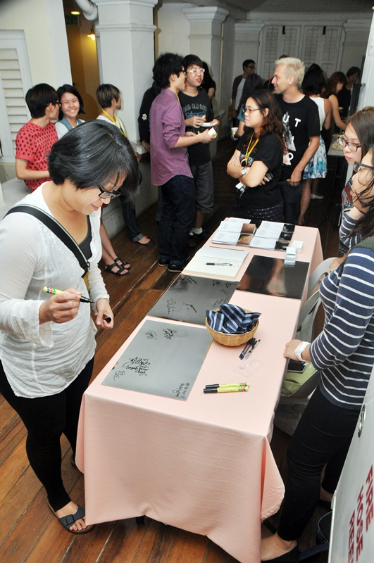 The visitors of the exhibition in Penang