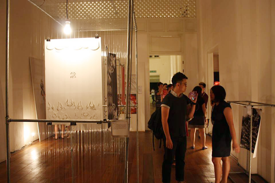 Tau Fei's exhibition in Penang