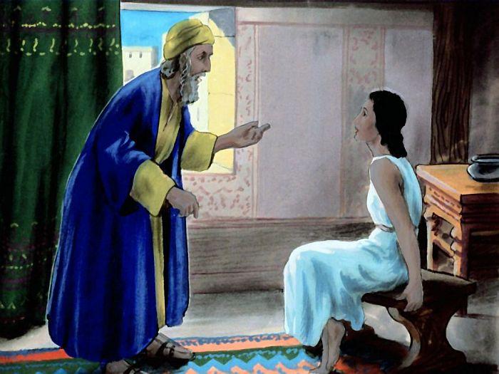 Ref: biblestudylessons