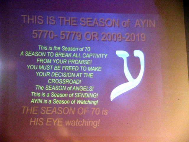 The season of AYIN