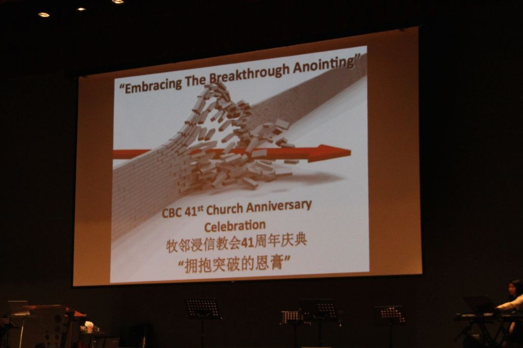CBC's 41st Anniversary Theme: Embracing The Breakthrough Anointing