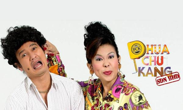 Phua Chu Kang and Rosie