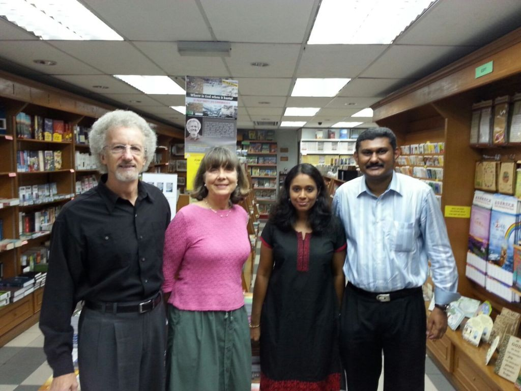 Dr. Philip Yancey and his wife, Janet with Bro. Lawrence James and his wife, Agnes