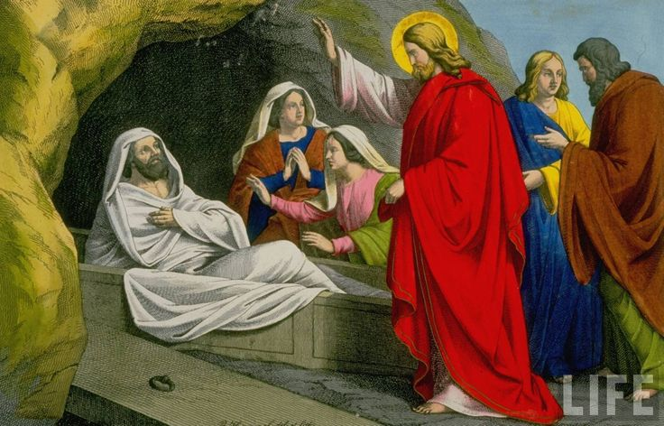Jesus waking Lazarus up from the dead in John 11   Ref: pinimg