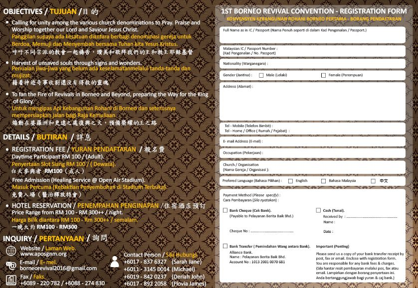 Registration Form_1st Borneo Revival Convention_Sabah