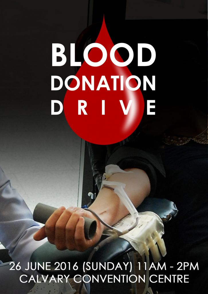 blood donation drive 2016 - vertical