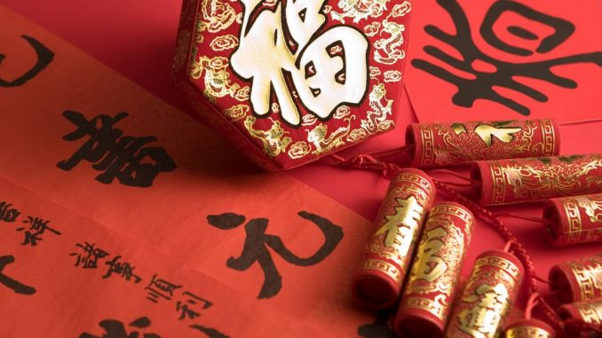 chinese culture and traditions dating