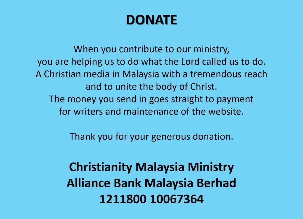 CM Donate